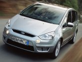 Греди Ford S-Max