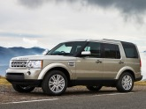 Носачи Land Rover Discovery