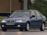 Лагер главина Rover 400