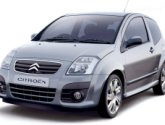 Накладки Citroen C2 Enterprise