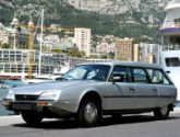 Накладки Citroen CX MK2 Break
